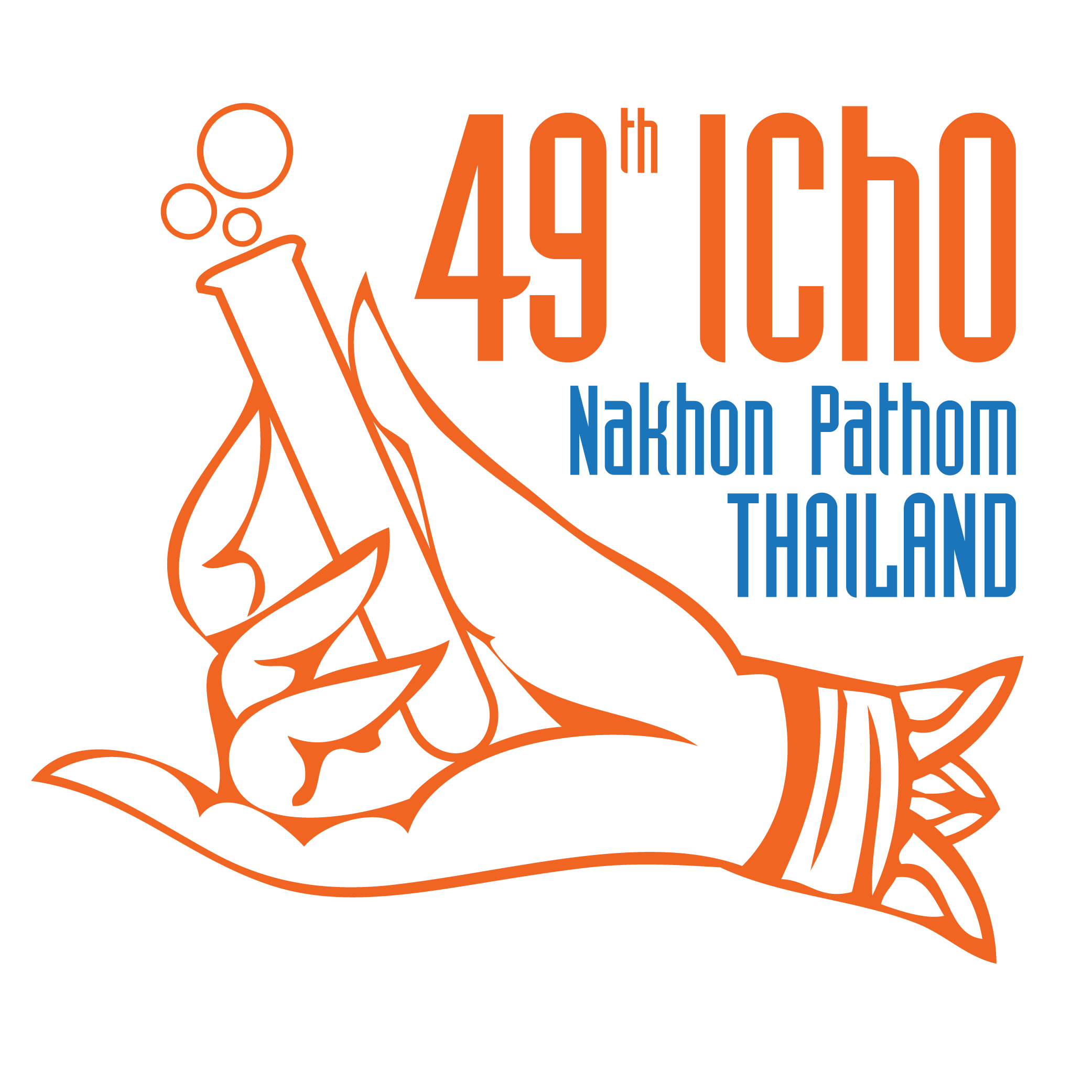 IChO2017 PNG